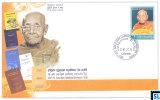 Sri Lanka Stamps 2015, Most Ven. Davuldena Gnanissara Mahanayake Thero, Biddha, Buddhism, FDC - Sri Lanka (Ceylon) (1948-...)