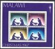 Malawi 1967 Religion Christentum Feiertage Weihnachten Christmas Heilige Familie Krippen Scherenschnitte, Bl. 9 ** - Malawi (1964-...)