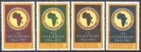 Malawi 1969 Wirtschaft Economy Entwicklung Developement Entwicklungsbank Aufbau Landkarten, Mi. 114-7 ** - Malawi (1964-...)