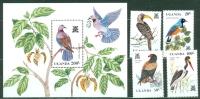 Uganda 1982 Birds MNH** - Lot. A68 - Ouganda (1962-...)