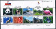 Liechtenstein And Slovenia MediaTek 2015 2 New Natural Landscape 1125 - Ungebraucht
