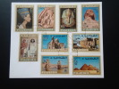 Archaeology Egypt Egyptology Imperf Stamps FDC 1967 Fujeira 66210 - Egyptologie