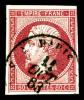 N°17, 80c Rose Obl Càd Type 15, TTB    Qualite: O   Cote: 200 Euros - 1853-1860 Napoléon III