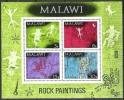 Malawi 1972 Geschichte Kunst Kultur Felszeichnungen Wirtschaft Tourismus Sehenswürdigkeiten, Bl. 27 ** - Malawi (1964-...)