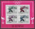 Malawi 1972 Sport Spiele Olympia Olympics Olympische Sommerspiele München Munich Boxen, Bl. 28 ** - Malawi (1964-...)