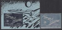 ESPACIO - SHARJAH  1972 - Michel 1057A H131B** Precio Cat€22 - Espacio