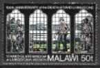 Malawi 1973 Geschichte Persönlichkeiten Entdecker Forscher David Livingstone Mission Kunst Glasmalerei, Mi. 211 ** - Malawi (1964-...)