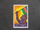 Algérie: TB N° 662, Neuf XX.