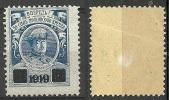 RUSSLAND RUSSIA 1919 Civil War * Light Fold Mark Leichtes Faltspur