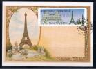 LA TOUR EIFFEL, TIMBRE 0.51€ DE LIBRE SERVICE DE PARIS TOUR EIFFEL, 21/08/2009 - 2000-09