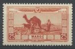 French Morocco, Dromedary Camel, 1928, MNH VF Airmail - Maroc (1891-1956)