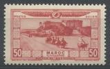 French Morocco, Safi, Western Morocco, 1928, MNH VF Airmail - Maroc (1891-1956)