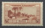 French Morocco, Marrakesh, 1928, MNH VF Airmail - Maroc (1891-1956)