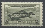 French Morocco, Azrou 1928, MH VF Airmail - Morocco (1891-1956)