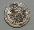 TURKEY  PARA 1203 YEAR 16 A.H. (1789 A.D.) SILVER, SULTAN SELIM III, KM# 486, ISTANBUL MINT. - Türkei