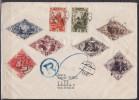 TANNU TUVA/TOUVA 12.09.1934. Registered Letter Kizil-Wien; Registered Mail Set Mi 41-48 B