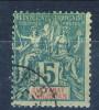 Anjouan Protettorato Francese 1892-99 Tipi Sage N. 4 C. 5 Verde USATO Catalogo €6,30