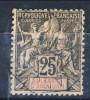 Anjouan Protettorato Francese 1892-99 Tipi Sage N. 8 C. 25 Nero Su Rosa USATO Annullo Ottogonale Azzurro Catalogo € 12