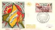 1961  !er Ann Indépendance  FDC - Mali (1959-...)