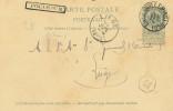 080/24 - Entier Postal Armoiries Griffe Encadrée POULSEUR Via LIEGE Guillemins 1896 - Poststempel