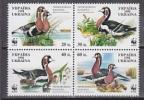 Ukraine  1998 WWF /  Ducks  4v ** Mnh (26886C) - W.W.F.