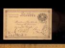 Carte Postale Union Universelle  4 SEN Tokio Japon Tokyo Japan Pour / To Paris Via Sibéria 1910 - Postcards