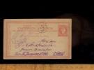 Carte Postale Union Universelle Des Postes  Grèce Greece 1897  Athènes Athens Aohnai To Paris - 1886-1901 Small Hermes Heads
