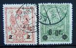 Polen Lokale Postgebiete 1916 Warschau Wappen Mi.Nr.7a,10a  Gestempelt      (B104) - Gebraucht