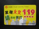 Shanghai Metro Single Journey Ticket Card,fire Reporting Telephone:119, Used - Firemen