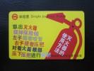 Shanghai Metro Single Journey Ticket Card,extinguisher, Used - Firemen