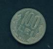 ROMANIA  -  1992  100l  Circulated Coin - Romania