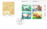 1994 Canada Prehistoric Life  43c Plate Block First Day Cover - First Day Covers