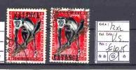 KATANGA MONKEY COB 12 BELOW AND TOP OVERPRINT USED - Katanga