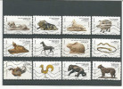 FRANCE SERIE COMPLETE OBL. - LES ANIMAUX DANS L'ART - ACHAT IMMEDIAT - Used Stamps