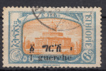 Ethiopia Ethiopie 1927 Mi#93 Yvert#144 Without Rosette Used - Ethiopia