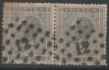 BELGIQUE - 1865-66 - Obl. - COB 17  10C En Paire -