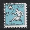Ajman, #C Summer Olympic: Volleyball (U) - Ajman