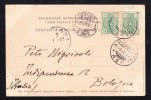EXTRA 8 -05 OPEN LETTER SEND FROM TURKU, FINLAND TO BOLOGNA,ITALY 03.09.1897 AND PRECANCEL IN ST. PETERSBURG 27.08.97!!