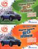 RECHARGES GSM Libertis  GABON 1000 Fcfa/2000 Fcfa  Voitures Cars  (lot De 2) - Gabon