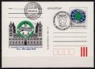ESPERANTO Congress - PÉCS - 1995 - HUNGARY - STATIONERY - POSTCARD - MNH / FDC - Esperanto