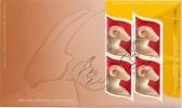 2003 Canada Year Of The Ram 48c Plate Block First Day Cover - Omslagen Van De Eerste Dagen (FDC)
