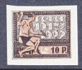 Russia 212   * - Unused Stamps