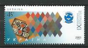 Ukraine 2005 The 9th National Stamp Exhibition.Mi - 712.MNH - Ukraine
