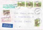 POLSKA, KATOWICE 2004, GDANSK, PRIORITAIRE,R - 1944-.... République