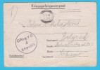 WW2 - GERMANY OFFENBURG IN BADEN-WURTTENBERG - OFLAG V D 4 Prisoner Of War Camp For Officers Only - Kriegsgefangenenpost - Briefe U. Dokumente