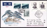 CHINE CHINA 1986   FDC J.124 Ayant Voyagé : Centenaire Naissance Lin Boqu-100th Anniv. Birth Of Lin Boqu - 1949 - ... Volksrepubliek