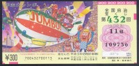 Japan Lotery Ticket; Zeppelin Airship Luftschiff; Stadium, Computer Architecture - Transport