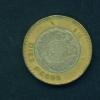 MEXICO  -  2007  $10  Circulated Coin - Mexico