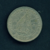 INDONESIA  -  1978  100r  Circulated Coin - Indonesia