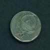CAPE VERDE  -  1994  20e  Circulated Coin - Cape Verde